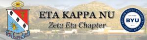 Eta Kappa Nu EE Honor Society